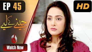 Pakistani Drama | Jeenay ke Liye - Episode 45 | Aaj Entertainment Dramas