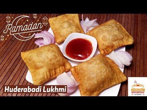 RAMZAN SPECIAL KHEEMA LUKHMI - HYDERABADI LUKHMI RECIPE | HOW TO MAKE LUKHMI AT HOME