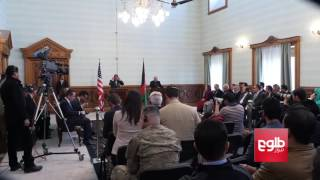 U.S Defense Secretary Makes Surprise Visit To Afghanistan