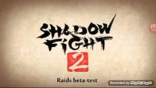 แจก shadow fight 2 โปร