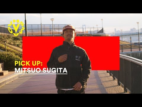 PICK UP - MITSUO SUGITA