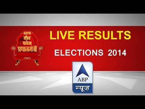 LIVE Election Results: Lok Sabha Elections 2014