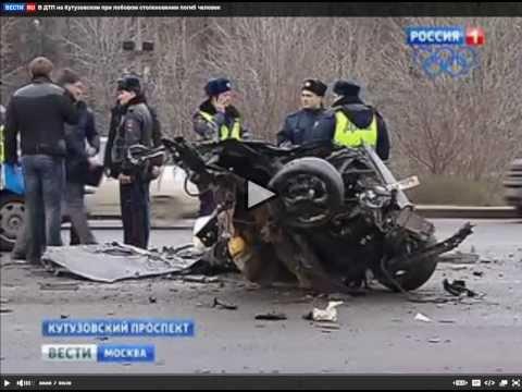столкновение мотоцикла с мерседесом на кутузовском