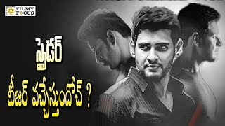 Mahesh Babu Spyder Teaser to be Out Soon