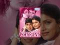Gharana   Hindi Full Movie   Rishi Kapoor, Govinda, Jaya Prada, Neelam Kothari   80's Hit