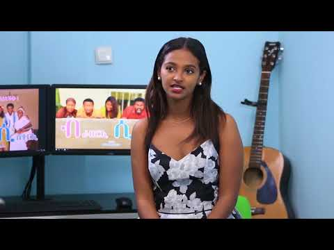 Ethiopian comedy show actors and director interview