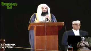 Allah Will Judge You Based On Hijab    Mufti Menk 2016