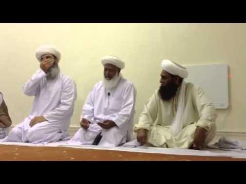 SAIFI MEHFIL E ZIKAR AT  SUFI ABID SAHIB ASTANA ILFORD LOND
