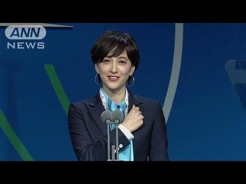 滝川クリステルさんのプレゼンテーション IOC総会(13/09/08)