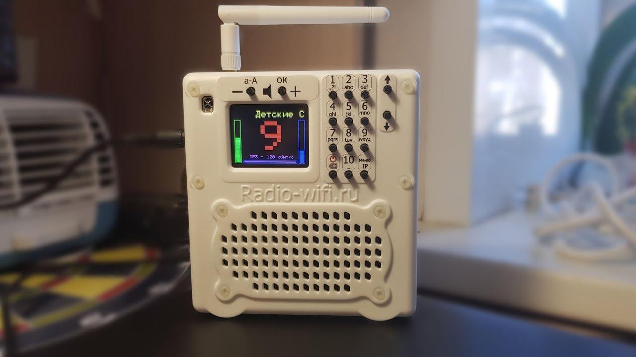 Новое и обновлённое Radio WiFi для кухни и для Дачи!