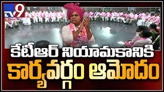 TRS office buildings will be built in every district KTR  - netivaarthalu.com