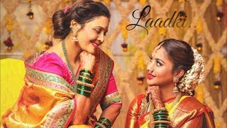 Laadki A Roller Coaster of Emotions