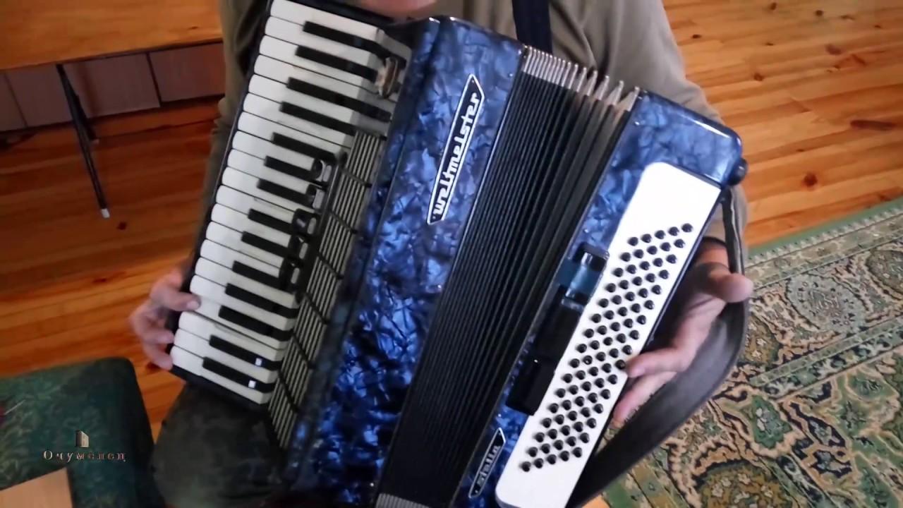 Отремонтировать аккордеон своими руками