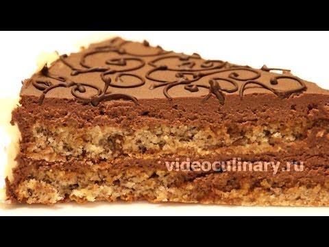 Торт Шоколадное кружево - Рецепт Бабушки Эммы