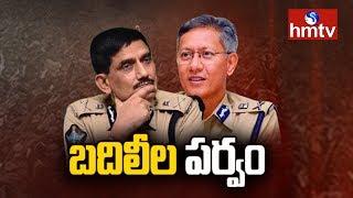 డీజీపీగా గౌతమ్ సవాంగ్ | Gautam Sawang likely to be new DGP | hmtv