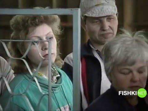 СССР конца 80-х. Без монтажа