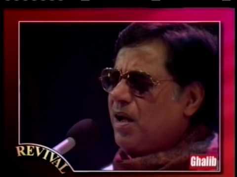 Na Tha Kuch To Khuda Tha Kuch Na Hota By Jagjit Singh video
