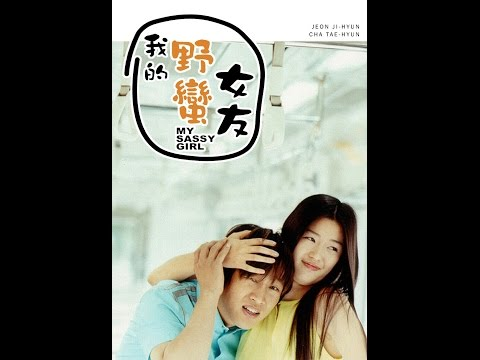 2014 Top & Most Amazing Romantic Korean Movie of All time [Must WATCH][Part-