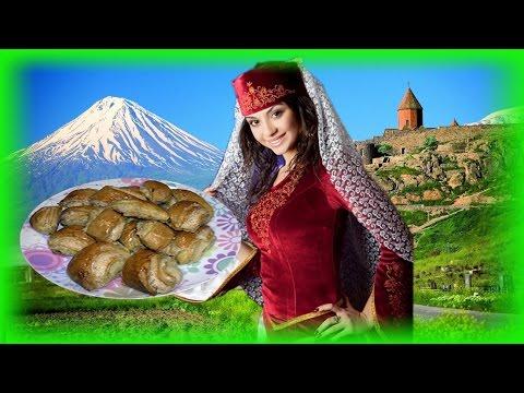 Гата Армянская (када), готовим Своими Руками