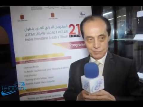 تطوان بلوس في لقاء مع الفنان عبد الواجد التطواني