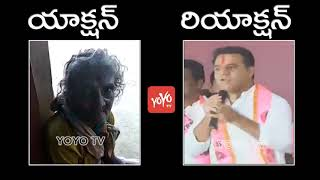KTR Reaction on This Old Women words | TRS Party Manifesto | Telangana | CM KCR