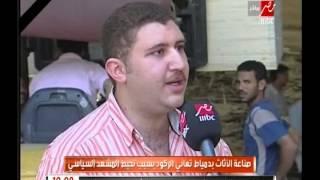 #أخبار_مصر | صناعة الأثاث بدمياط تعاني الركود بسبب تخبط المشهد السياسي