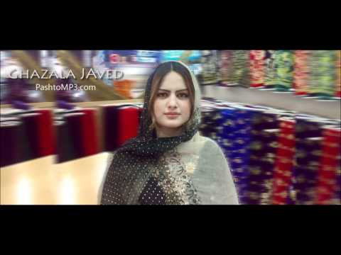 Ghazala Javed Dead 18th June 2012