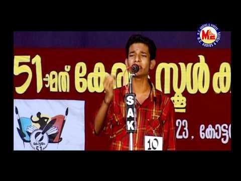 Malayalam Padyam Chollal 10 - Ammakkoru Thaaraattu (sreekumaran Thampi) video