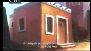 The Life story of Prophet Muhammad (S) [Cartoon film Bangla dub] part 1 of 7.shagor khan bangladesh