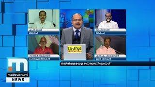 Is P Jayarajan The Target?| Super Prime Time Part 1| Mathrubhumi News