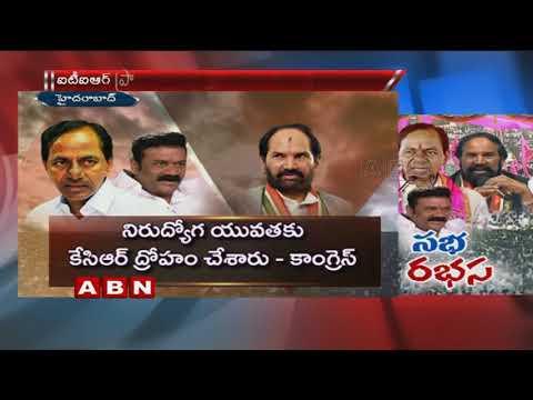 CM KCR Pragathi Nivedana Sabha Creates Political Heat in Telangana