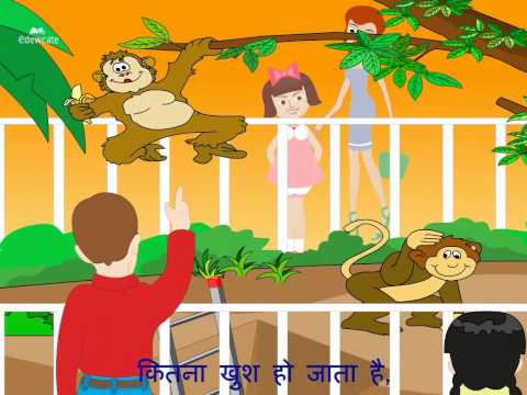 Hindi Nursery Rhymes for Children – Bandar