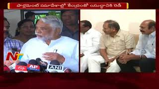 TRS Leader K. Keshava Rao Speaks to Media After Meet With TDP MP's | NTV