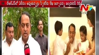 TRS MLA Indrakaran Reddy about Cabinet Minister Post