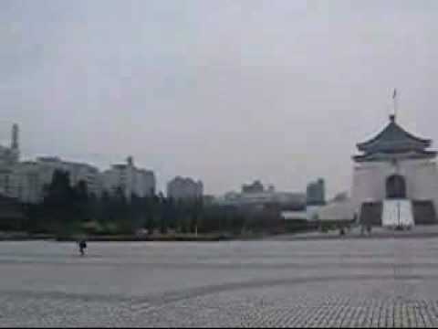 Chiang Kai-Shek Memorial Hall Video