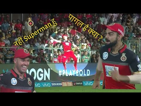 RCB VS SRH VIVO IPL 2018 | Ab de villers Unbelievable Catch