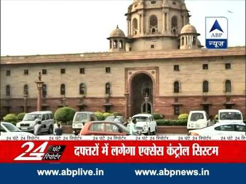 Watch top headlines of August 29 in '24 Ghante 24 Reporter'
