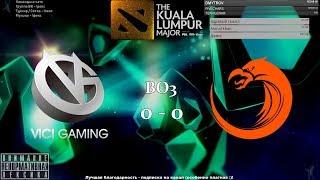 [RU] TNC Predator vs. Vici Gaming - The Kuala Lumpur Major BO3 by @4liver