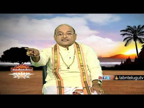 Garikapati Narasimha Rao about How To Deal With Problems In Life | Nava Jeevana Vedam