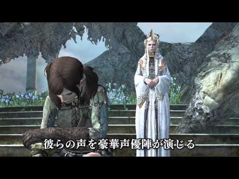 【PS4/PS3】『ドラゴンズドグマ オンライン』ゲーム解説PVが公開
