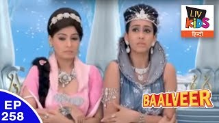 Baal Veer - बालवीर - Episode 258 - Family No.1 Competition