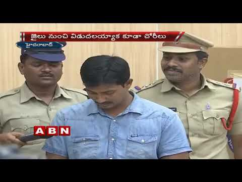 Police Caught Thief in Hyderabad | Recovered 320 grams Gold and 7.5 KG Silver