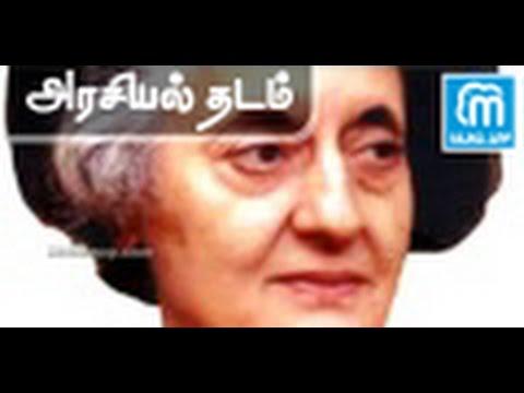 Arasiyal Thadam | Episode 010