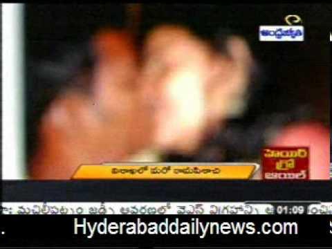 Saikiran sai kiran arrested in visakhapatnam vizag love cheater-Hyderabaddailynews.com.mpg