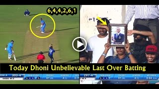 Must Watch : Dhoni's last match as India captain