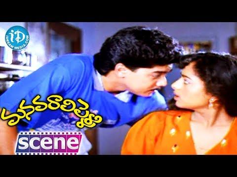 Manavarali Pelli Movie - Jayalalitha, Brahmanandam, Harish, Soundarya Love Scene video