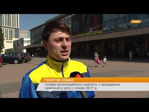 Чемпионат мира с хоккея в Украине под угрозой срыва