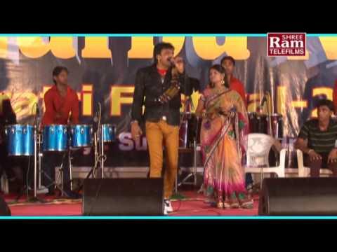 Gujarati Dayro-3   rakesh Barot Dj Dayro 2014  gogo Mara Maiyarno Monito video