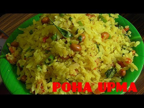 POHA UPMA RECIPE/how to make poha upma(or)atukula  upma/aval upma recipe