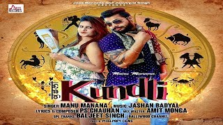 Kundli | (Full Song) | Manu Manana | New Punjabi Songs 2018 | Latest Punjabi Songs 2018